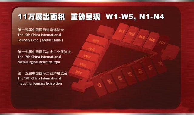 img-header-MetalsChina17-2.jpg