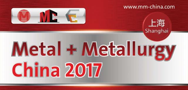 img-header-MetalsChina17.jpg